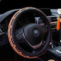 汽车方向盘套冰丝夏季海马M5M6福美来普力马S5S7把套四季通用 汽车用品