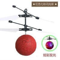 小黄人飞机感应飞行器充电会飞遥控直升飞机男孩儿童玩具生日礼物
