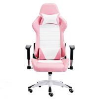 电竞椅舒适电脑椅家用办公游戏椅直播升降老板椅化妆美容主播椅子 尼龙脚 旋转升降扶手