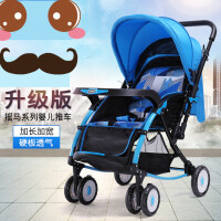 【支持礼品卡】婴儿推车轻便儿童折叠简易可坐可躺摇篮避震宝宝好双向新生婴儿车7cg