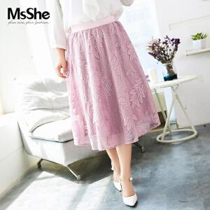 MsShe加大码女装2017新款200斤秋装松紧腰刺绣蕾丝半身裙M1730512