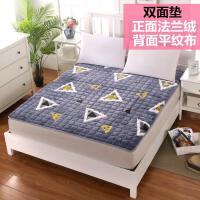0.8m大气儿童床上用品男女宿舍专用床垫学生单人冬天棉垫