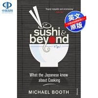 现货英文原版 Sushi and Beyond: What the Japanese Know About Cookin