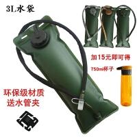 户外 运动饮水袋 水囊3L 便携加厚 骑行跑步 登山水袋大容量TPU