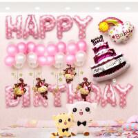 六一儿童宝宝天生日派对布置装饰用品套餐1周岁儿童铝膜气球卡通字母
