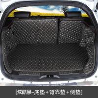 汽车后备箱垫专车定制宝马奥迪宝骏众泰荣威福特长安吉利日产哈弗 汽车用品 +背靠垫+侧垫
