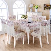 蕾丝餐桌椅子坐垫田园台布餐椅座垫餐厅凳子坐垫椅垫套套装可拆洗