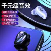 无线隐形蓝牙耳机迷你超小运动开车入耳塞式适用oppo华为vivo苹果