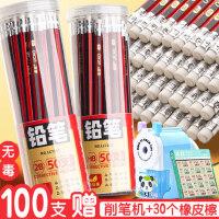 带橡皮擦头铅笔HB小学生用50支无铅毒的2比2B考试涂卡专用笔幼儿园儿童文具学习用品批发绘画美术画画笔