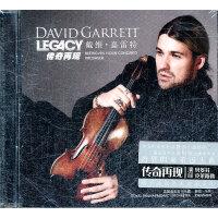 戴维.嘉雷特:传奇再现(CD)