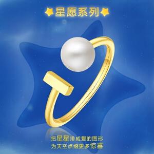周大福 珠宝星愿系列18K金珍珠戒指女款T73315>>定价