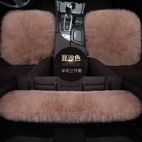 冬季纯羊毛汽车坐垫现代悦动悦纳胜达伊兰特长毛座垫三件套无靠背