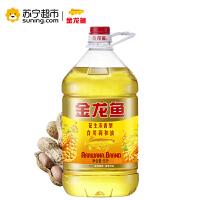 【苏宁超市】金龙鱼 花生浓香食用调和油 5L