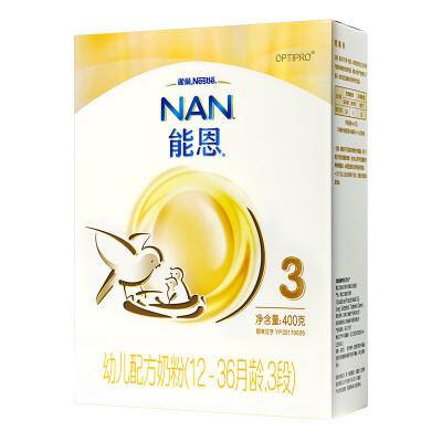 【苏宁红孩子】雀巢Nestle能恩3段400g婴儿幼儿配方牛奶粉宝宝奶粉(12-36个月)