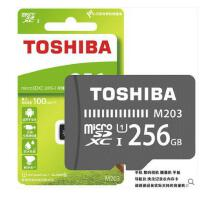 �|芝TF卡 8g 16g 32g 64g 128g 90m class10 U3 Micro/SD 128G 64G 3