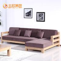 北欧篱笆榆木实木沙发转角贵妃沙发实木布艺沙发客厅自由组合沙发现代中式