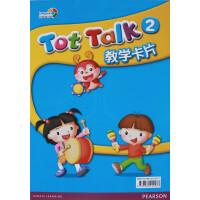 朗文英语直通 tot talk 2级别配套英语卡片 教师卡片 大卡