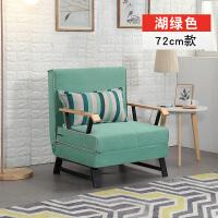 小户型可折叠懒人沙发床单人1.2双人1.5米客厅两用榻榻米床折叠床