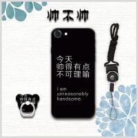 5.5寸iPhone6plus手机壳苹果6pls软胶pingg6p外壳pg6spius平果6sp