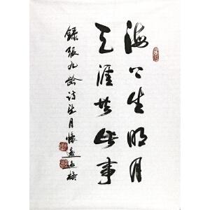 军模书法家李  jin 模 【海上升明月】66*48cm.纸本软片,品如图。