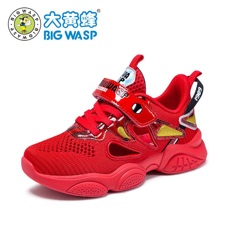 【1件5折价:99元】大黄蜂童鞋 男童运动鞋2020新款男孩韩版透气网眼镂空鞋儿童网鞋 镂空透气网眼 时尚运动穿搭