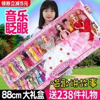 会说话的依甜芭比娃娃套装大礼盒女孩公主梦想豪宅儿童玩具单个