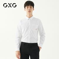 【新款】GXG男装 2020秋冬易烫尖领白色长袖衬衫衬衣男GA103121E