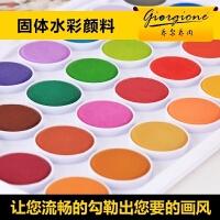 乔尔乔内 儿童无毒固体粉饼水彩颜料套装36色 初学者写生绘画颜料