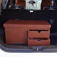 汽车后备箱储物箱子车载整理箱车用收纳箱尾箱收纳盒抽屉置物箱-路虎宝马大众车型通用 豪华红棕仿单侧 带拉手