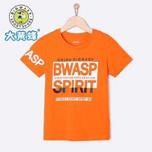 大黄蜂童装 男童T恤 短袖 2018新款夏季儿童休闲韩版宽松圆领潮T