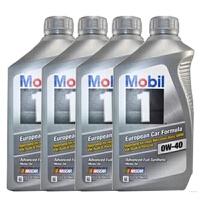 进口美孚1号 银桶 全合成机油 0W-40 SN级 1L 4桶装