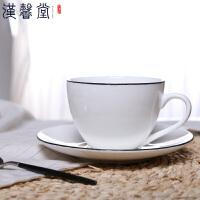 汉馨堂 咖啡杯套装 简约咖啡套具欧式家用陶瓷红茶杯碟下午茶茶具马克杯牛奶杯带把杯礼品