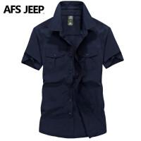 AFS JEEP短袖衬衫夏季男装大码军装春秋男士青年休闲衬衣65105