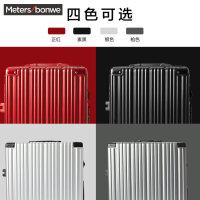 【5.11日-5.12日抢购价:499.9】美特斯邦威旅行箱行李箱ins潮2020新款25寸铝框万向轮密码拉杆箱