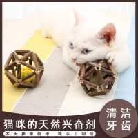 木天蓼球磨牙棒猫薄荷球逗猫棒猫玩具玲珑球自嗨猫咪用品