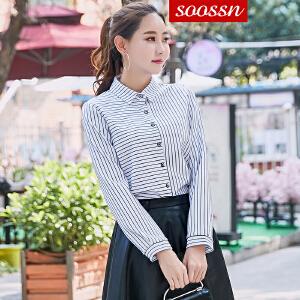 SOOSSN 2018秋季新款韩版女装优雅气质百搭显瘦长袖上衣女条纹衬衫女 6086