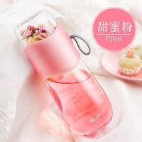 双层玻璃杯过滤学生女随手杯水杯便携茶水分离泡茶杯子