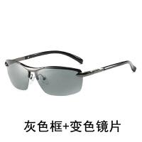 2018智能变色眼镜偏光变色太阳镜男士司机镜驾驶司机户外钓鱼眼镜 灰色 变色镜片