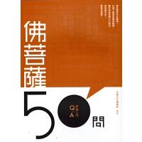 [B145]佛菩�_50��