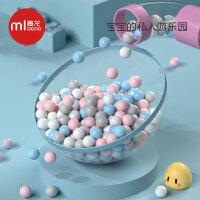 曼龙儿童海洋球彩色球加厚弹力波波球类玩具婴儿宝宝球池室内家
