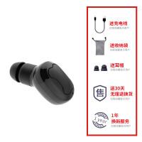 蓝牙耳机 迷你小隐形微型运动无线入耳式耳塞手机通用型车载商务通话长待机