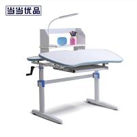 当当优品 1.1米可升降儿童学习桌 蓝色 SJZ110
