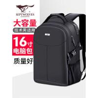 七匹狼商务双肩包休闲男包旅行包电脑包男士背包女韩版中学生书包