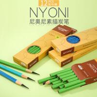 尼奥尼炭笔 NYONI美术笔素描速写笔碳笔软中硬套装画画工具专业画笔美术生绿杆正品绘画笔软性专用特软铅笔