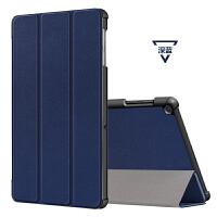 三星Galaxy TAB S5E保护套 10.5英寸平板T720皮套T725外壳