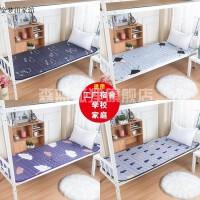 1.0夏天乳胶床垫榻榻米垫单人床用品床垫毛绒一米冬夏两用学生2.0