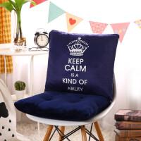 坐垫靠垫一体椅子办公室久坐教室凳子学生夏天透气屁股座椅垫地上 防滑-连体可拆分(坐垫+靠垫)