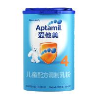 Aptamil/爱他美 德国原装进口 儿童配方奶粉4段 36-72月 800g