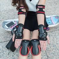 滑板轮滑护具套装手套儿童护膝男女长板旱冰溜冰鞋平衡自行车