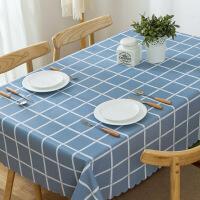 北欧式格子田园餐桌布防水防油防烫免洗PVC桌布塑料桌垫茶几台布